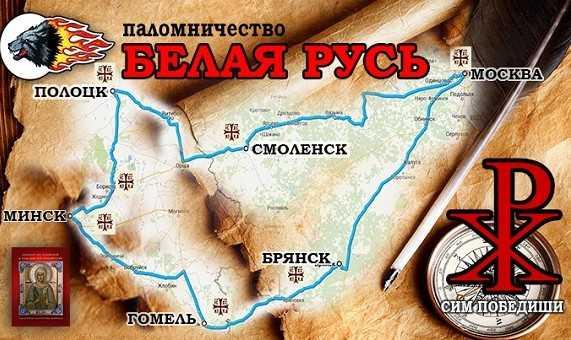 «Ночные волки» приедут в брянский монастырь