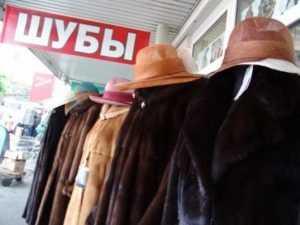 На Центральном рынке Брянска похитили два десятка норковых шуб