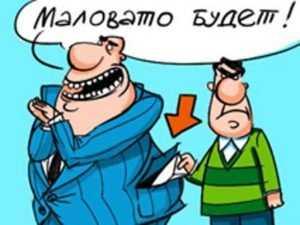 На одного из руководителей брянской инспекции труда завели уголовные дела