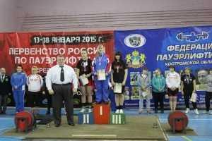 Брянские пауэрлифтеры взяли два золота на первенстве России