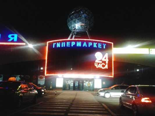 Прокуратура потребовала снизить цены в брянских гипермаркетах