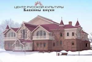 «Бабкиных внуков» благословили на создание в Брянске русского очага
