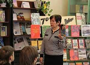 В брянских библиотеках стартовал марафон чтения к 70-летию Победы