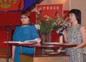 Органы ЗАГС  Брянской области будут работать 6 и 9 января