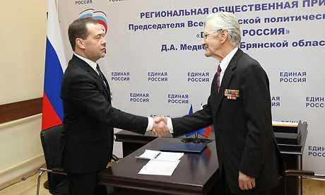 Медведев поручил создать ферму для Брянского аграрного университета