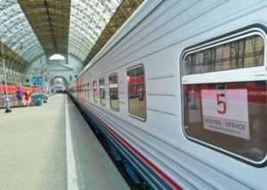 В феврале будет отменен поезд Брянск — Москва «Иван Паристый»
