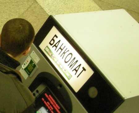 В Брянске налетчики взломали банкомат и выгребли 630 тысяч