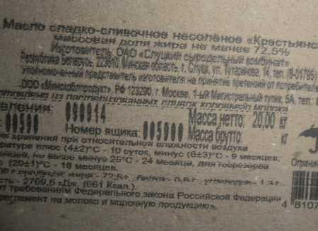 Брянские и смоленские инспекторы уличили белорусов в махинациях