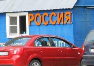 В Брянской области задержали бандитов, напавших на семью в Подмосковье