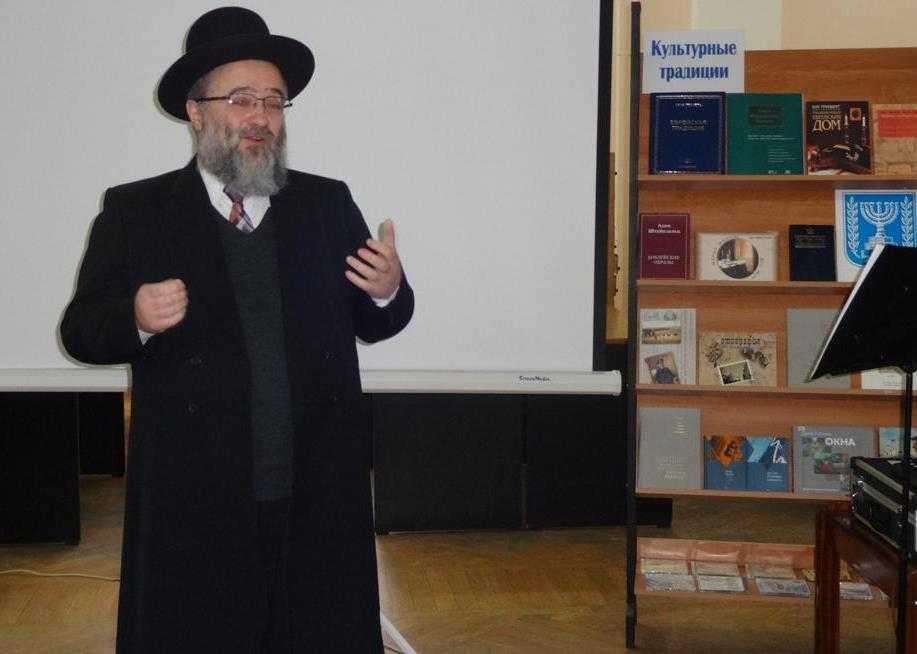 Уголок Израиля появился в брянской библиотеке
