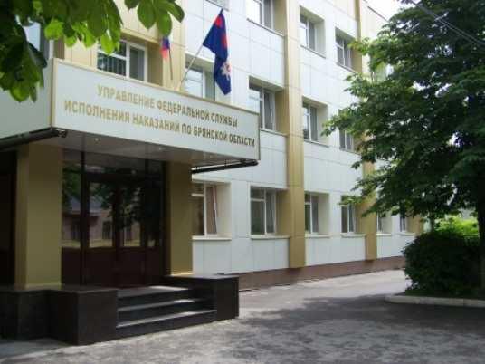 Арестован брянский уфсиновец, подозреваемый в сбыте амфетамина