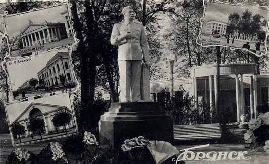 Брянское отделение Изборского клуба встало на защиту Сталина