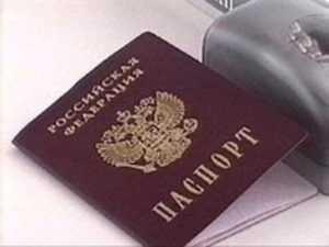 Брянская женщина меняла паспорт на деньги
