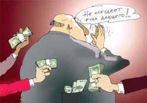 Сотрудника брянской инспекции труда будут судить за взятки