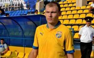 Молдавский защитник отыскался в Брянске