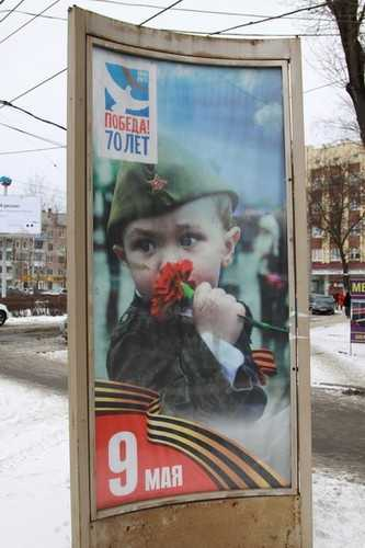 Брянск начали украшать к 70-летию Победы