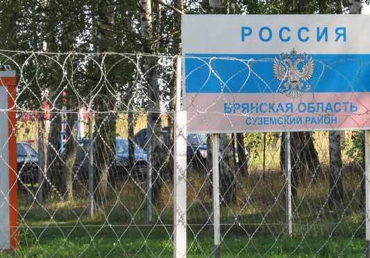 Ров на брянском участке границы с Украиной копать не будут