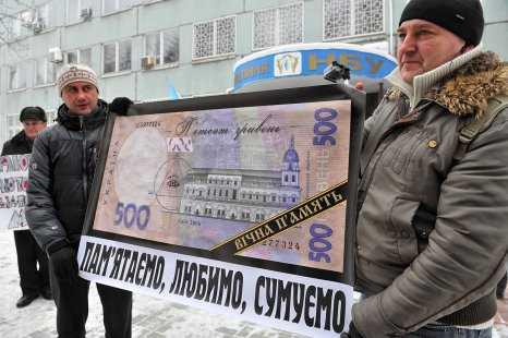 В украинских Сумах похоронили гривну