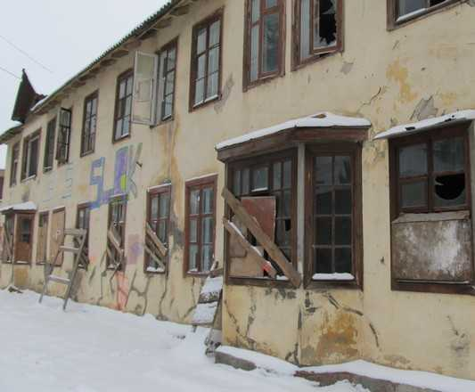 Уволен руководитель брянского фонда капремонта домов
