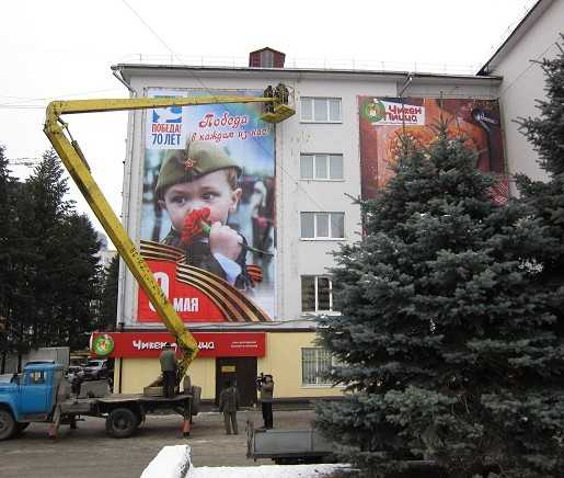 Площадь Партизан в Брянске очистят от рекламы