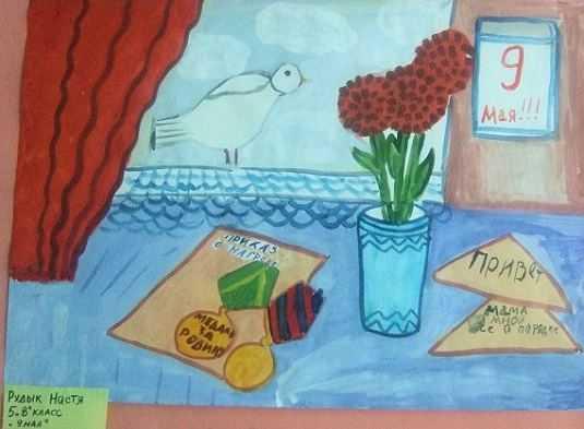 В Брянске стартовал конкурс детских рисунков к юбилею Победы