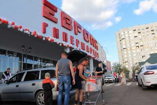 В Брянске построят еще один гипермаркет «Европа»