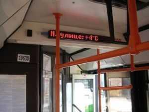 В брянских автобусах появятся электротабло, а светофоры «заговорят»