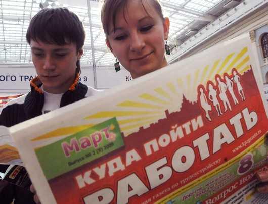 Число безработных брянцев превысило семь тысяч
