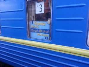 Брянскую беглянку обнаружили в Одессе