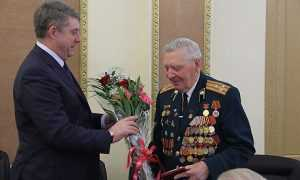 Брянским ветеранам вручили награды