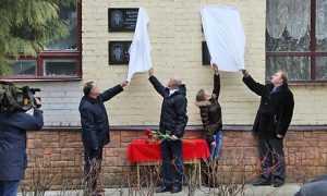 В Брянске открыли мемориальные доски  в честь погибших в Чечне студентов