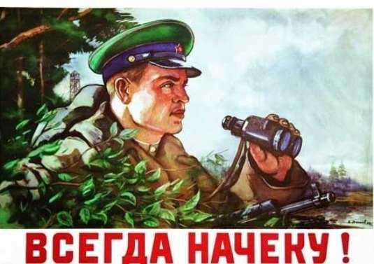Молдаванин арестован за подкуп брянского пограничника