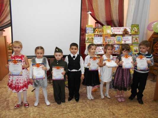 В Брянске прошёл конкурс юных чтецов