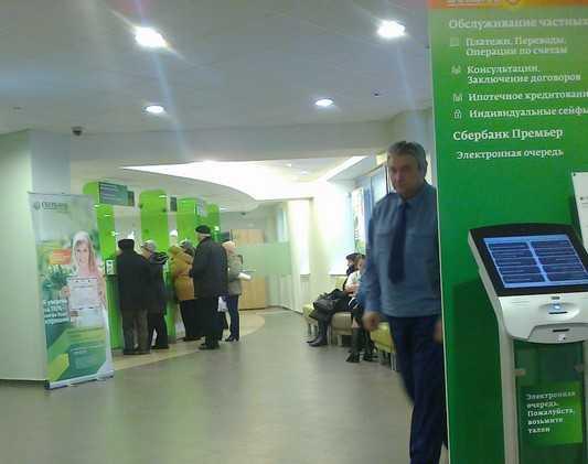 Брянские депутаты потребовали от банкиров не оголять районы