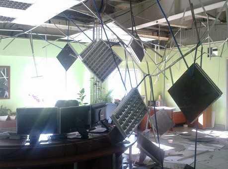 Рядом с Брянской областью произошло землетрясение