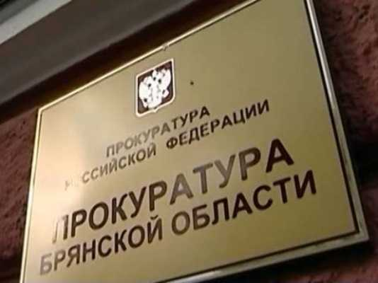 Брянского мусорщика прокуратура наказала за бардак на предприятии