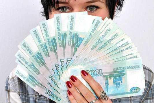 Отправлена по суд банкирша, укравшая у брянцев 124 тысячи