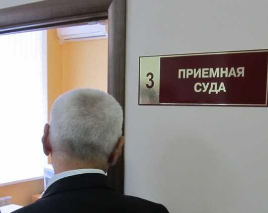 В Брянске расследовано дело продавца призрачных акций «Транснефти»