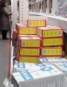 Дело о ценах в брянских магазинах «Магнит» рассмотрят 25 марта