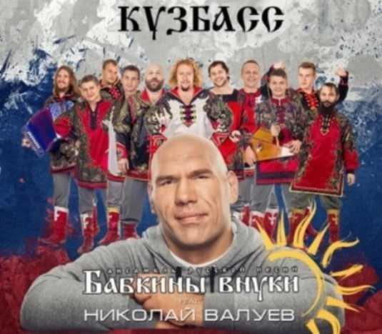 Брянских «Бабкиных внуков» и Валуева не пустили на «Евровидение»