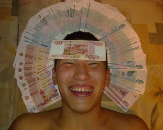 Среди брянцев объявились 328 миллионеров
