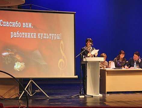 Зарплата брянских работников культуры вырастет до 30 тысяч