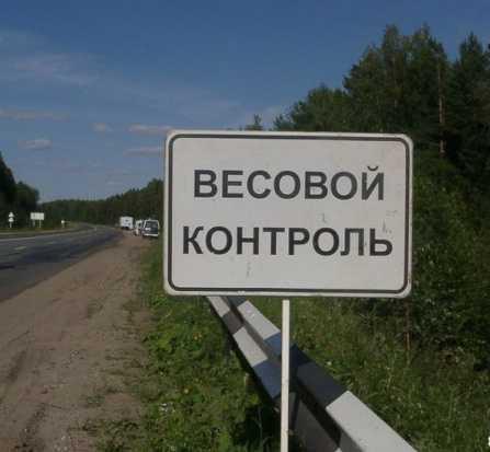 Брянские дороги закрыли на месяц