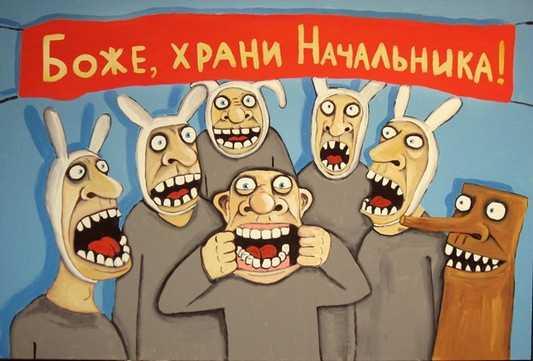 Журналистов будут лишать аккредитации за плохие слова о главах Брянска