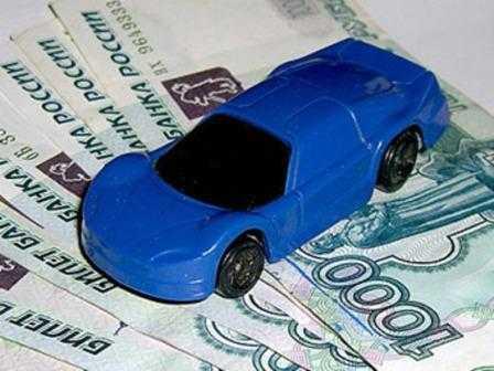 Брянские автовладельцы отдали казне 713 миллионов налога