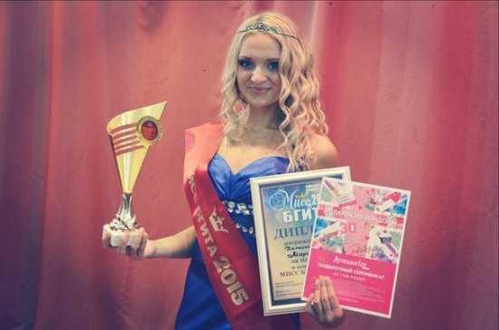 «Мисс БГИТА-2015» стала второкурсница Марина Долгинцева