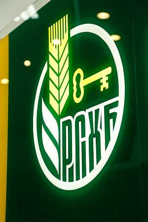 Россельхозбанк утроил ипотечное кредитование в Брянской области