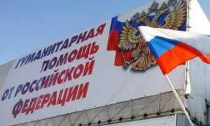 Брянская епархия собирает помощь для жителей Новороссии
