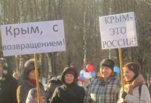 Годовщину возвращения Крыма России Брянск отпразднует концертом