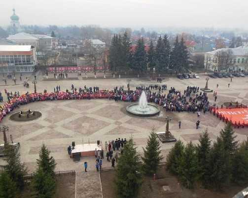Брянские контролеры наказали чиновника на 50 тысяч рублей